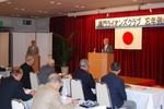 2010.12.4 第一例会(忘年例会).JPG