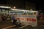 2010.8.10第一例会(ダメゼッタイ).JPG