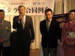 2011.5.11 5月合同例会(中島次年度).jpg