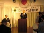 2011.5.11 5月合同例会(鳴門西佐藤第二副会長).jpg